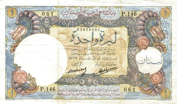 Lebanon 1 Livre (1939 Banque de Syrie et du Liban)