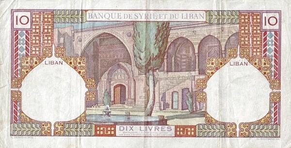 Lebanon 10 Livres (1939 Banque de Syrie et du Liban)