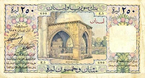 Lebanon 250 Livres (1939 Banque de Syrie et du Liban) - Foreign Currency