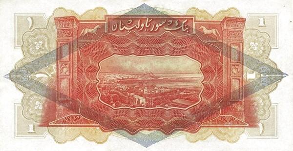 """Lebanon 1 Livre (1939 """"Pattern Overprint"""" Banque de Syrie et du Liban)"""