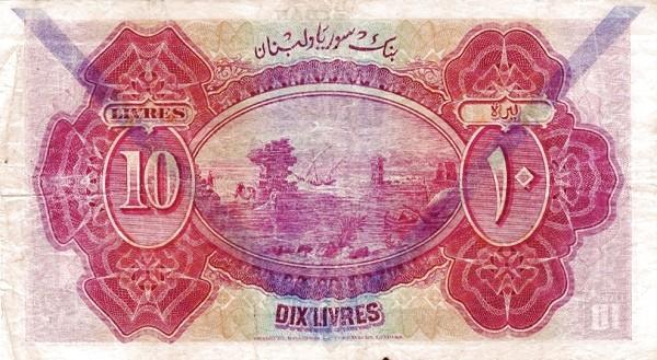 """Lebanon 10 Livres (1939 """"Pattern Overprint"""" Banque de Syrie et du Liban)"""