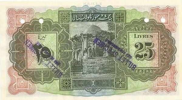 """Lebanon 25 Livres (1939 """"Pattern Overprint"""" Banque de Syrie et du Liban)"""