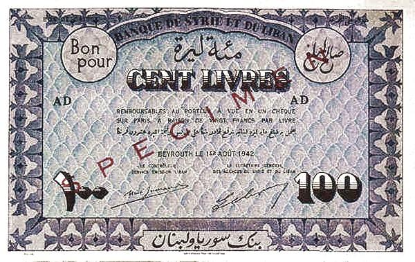Lebanon 100 Livres (1942 Banque de Syrie et du Liban)