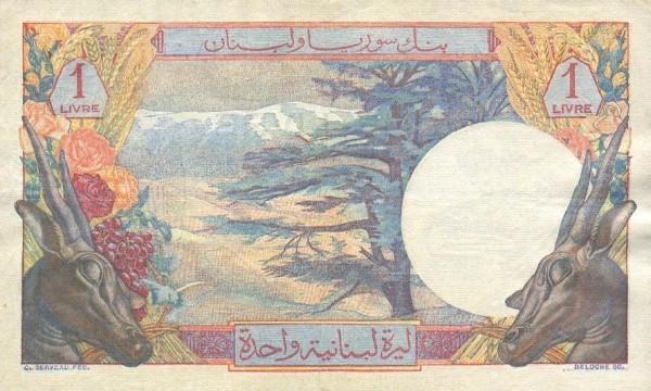 Lebanon 1 Livre (1945-1950 Banque de Syrie et du Liban)
