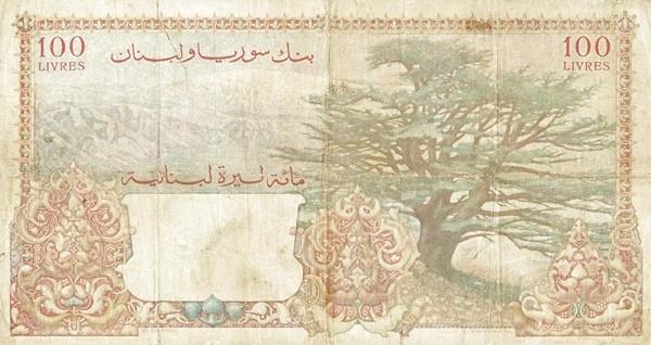 Lebanon 100 Livres (1945-1950 Banque de Syrie et du Liban)