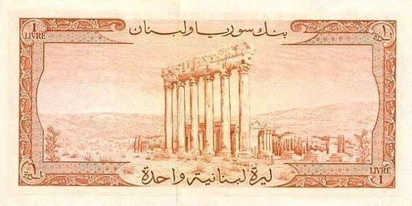 Lebanon 1 Livre (1952-1964 Banque de Syrie et du Liban)