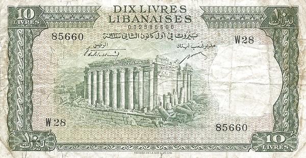 Lebanon 10 Livres (1952-1964 Banque de Syrie et du Liban)