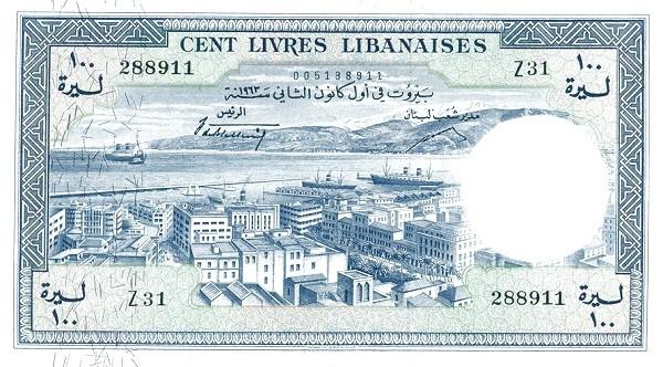 Lebanon 100 Livres (1952-1964 Banque de Syrie et du Liban)