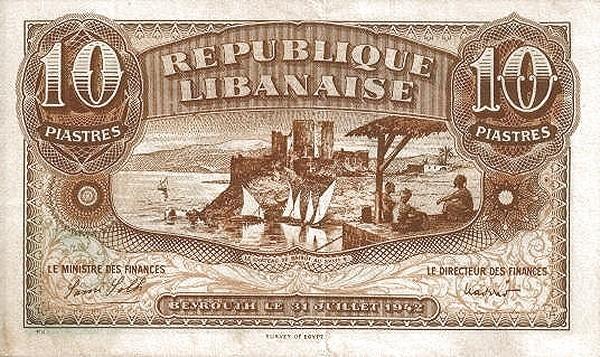 Lebanon 10 Piastres (1942 République Libanaise)