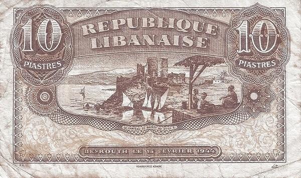 Lebanon 10 Piastres (1944 République Libanaise)