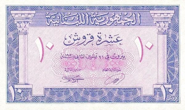 Lebanon 10 Piastres (1950 République Libanaise)