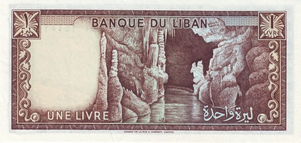 Lebanon 1 Livre (1964-1993 Banque du Liban)