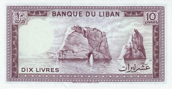 Lebanon 10 Livres (1964-1993 Banque du Liban)