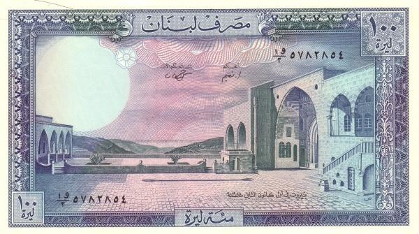 Lebanon 100 Livres (1964-1993 Banque du Liban)