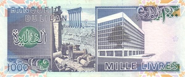 Lebanon 1000 Livres (1964-1993 Banque du Liban)