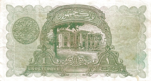 Turkey 1 Livre (1926)