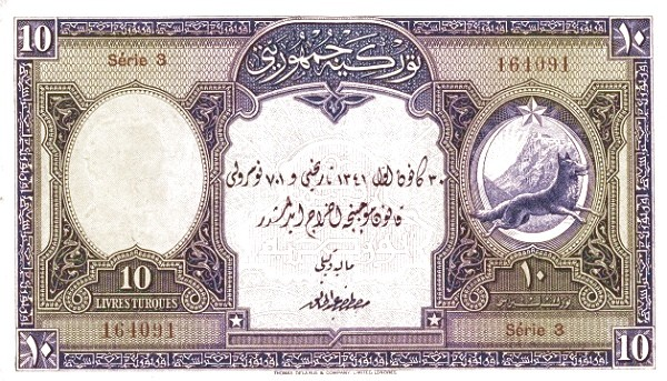 Turkey 10 Livres (1926)