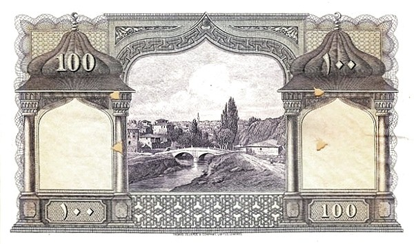 Turkey 100 Livres (1926)