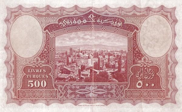 Turkey 500 Livres (1926)