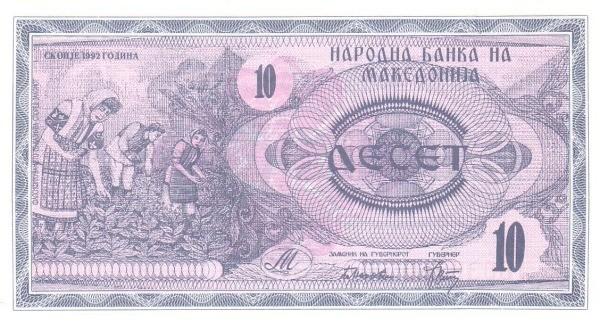 Macedonia 10 Denari (1992)