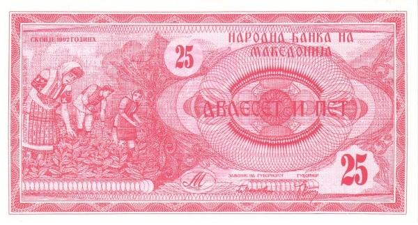 Macedonia 25 Denari (1992)