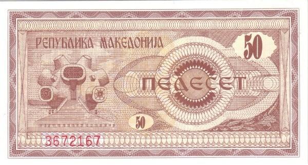 Macedonia 50 Denari (1992)