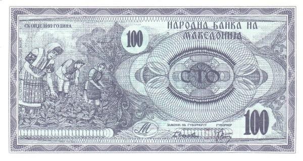 Macedonia 100 Denari (1992)