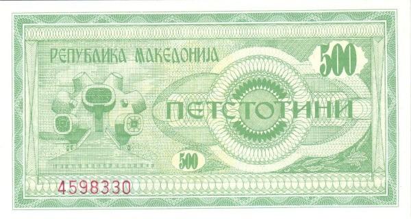 Macedonia 200 Denari (1992)