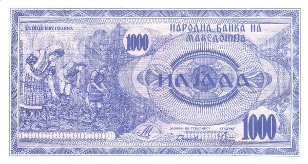Macedonia 1000 Denari (1992)