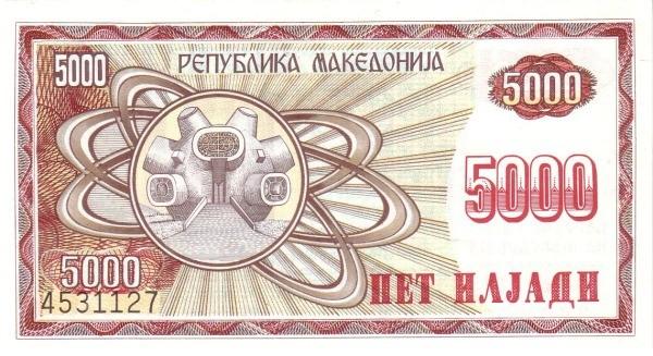 Macedonia 5000 Denari (1992)
