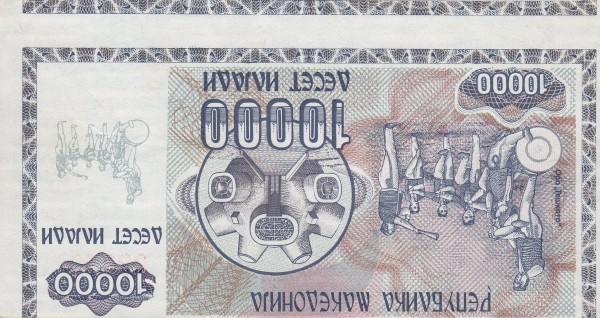 Macedonia 10000 Denari (1992)
