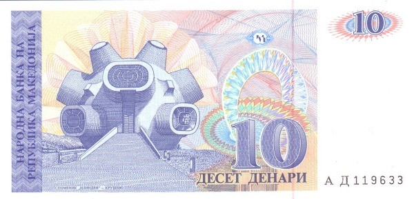 Macedonia 10 Denari (1993)