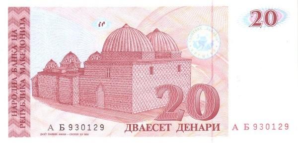 Macedonia 20 Denari (1993)