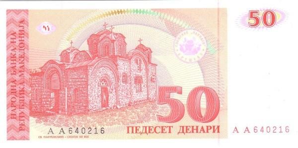 Macedonia 50 Denari (1993)