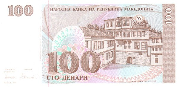 Macedonia 100 Denari (1993)