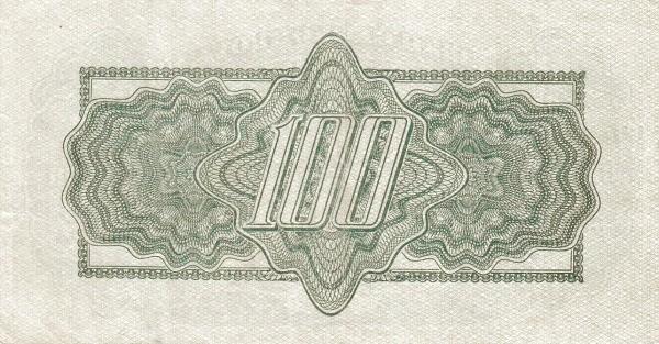 Czechoslovakia 100 Korun (1944-1945 Republika Československá)