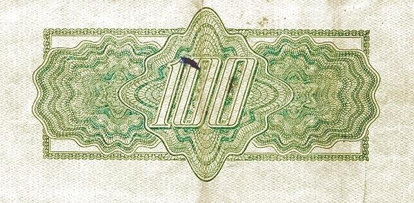"Czechoslovakia 100 Korun (1945 Provisional ""Adhesive Stamp"" Republika Československá-2)"