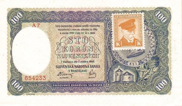 "Czechoslovakia 100 Korun (1945 Provisional ""Adhesive Stamp"" Republika Československá-3)"