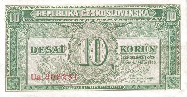 Czechoslovakia 10 Korun (1949-1950 Republika Československá)