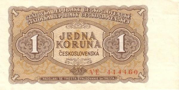 Czechoslovakia 1 Koruna (1953 Republika Československá)