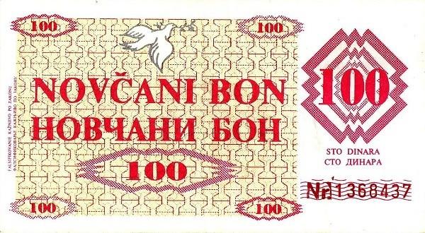Bosnia and Herzegovina 100 Dinara (1992 Novčani Bon)