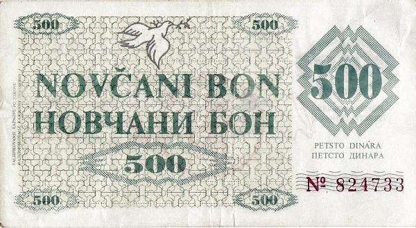 Bosnia and Herzegovina 500 Dinara (1992 Novčani Bon)