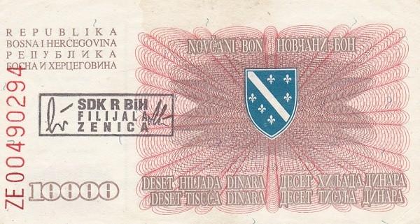 Bosnia and Herzegovina 10000 Dinara (1993 Novčani Bon)
