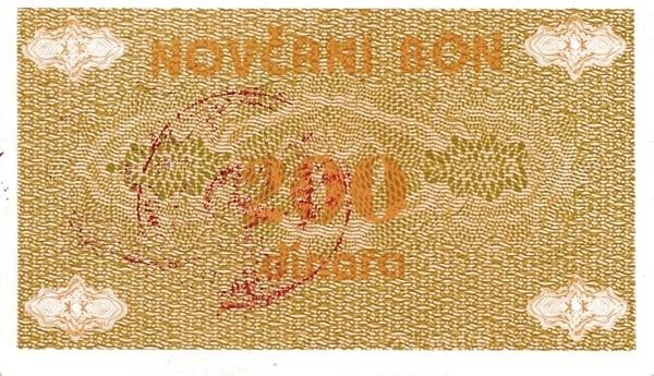 Bosnia and Herzegovina 200 Dinara (1992 Banknote Vouchers Novčani Bon)