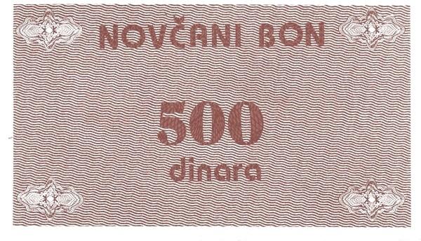 Bosnia and Herzegovina 500 Dinara (1992 Banknote Vouchers Novčani Bon)
