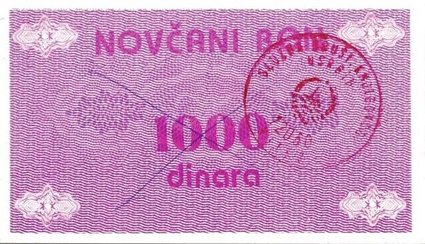 Bosnia and Herzegovina 1000 Dinara (1992 Banknote Vouchers Novčani Bon)