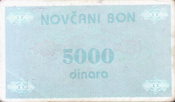Bosnia and Herzegovina 5000 Dinara (1992 Banknote Vouchers Novčani Bon)