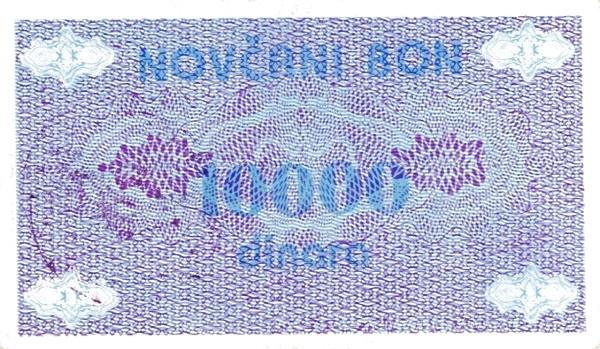 Bosnia and Herzegovina 10000 Dinara (1992 Banknote Vouchers Novčani Bon)