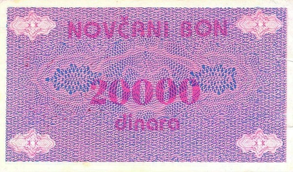 Bosnia and Herzegovina 20000 Dinara (1992 Banknote Vouchers Novčani Bon)