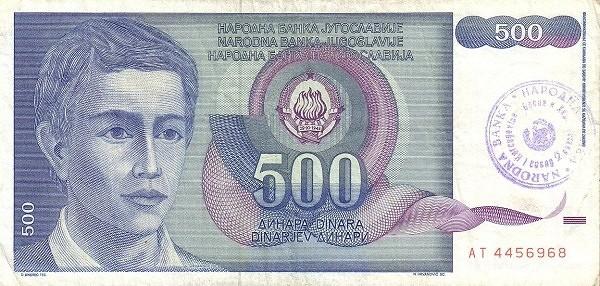 Bosnia and Herzegovina 500 Dinara (1992 Narodna Banka Bosne i Hercegovine)